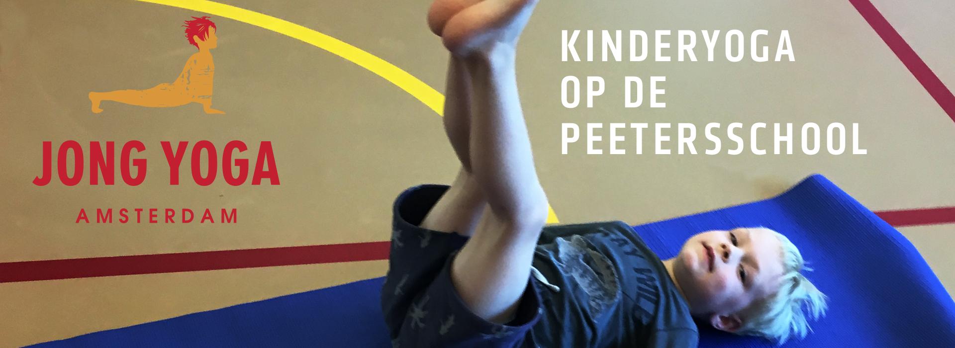 jong-yoga-amsterdam-kinderyoga-peetersschool